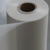 BOPET Film for Electical Insulating BE12