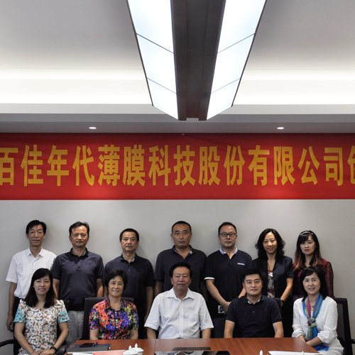 Changzhou Bbetter Film Technology Co., Ltd. IPO Prepared.